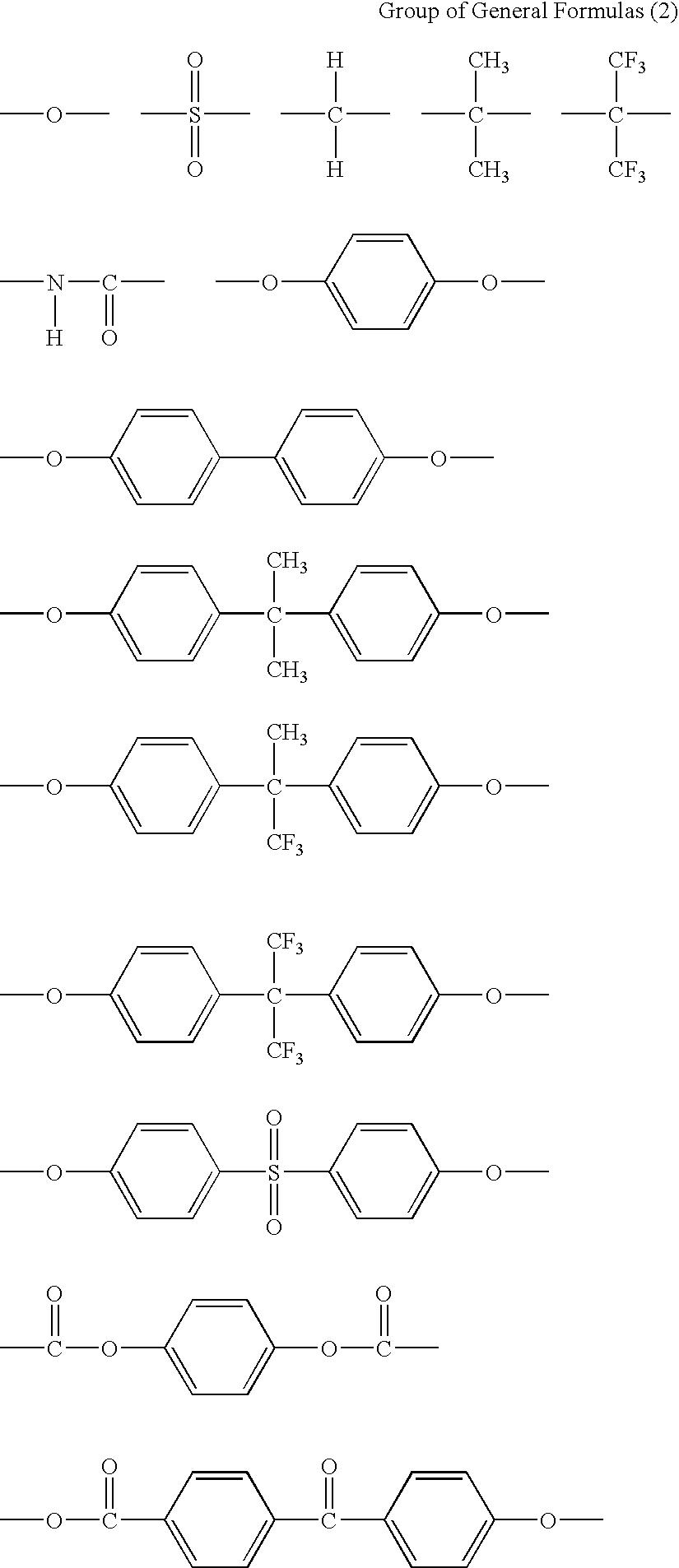 Figure US20090022939A1-20090122-C00003