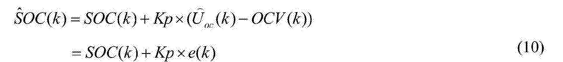 Figure CN105116343BC00034