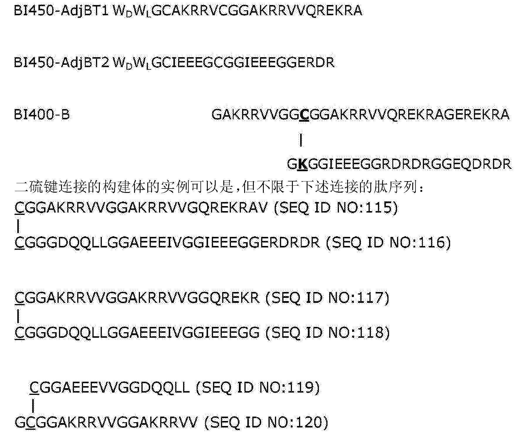 Figure CN103347892BD00621
