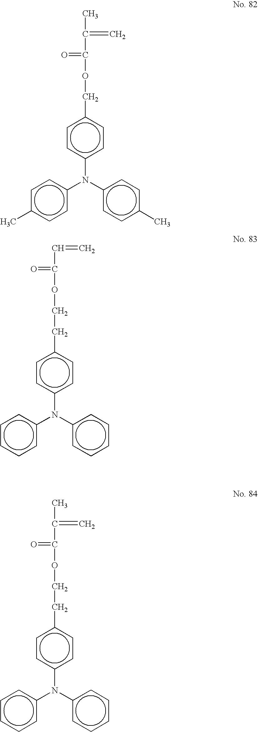 Figure US07361438-20080422-C00035