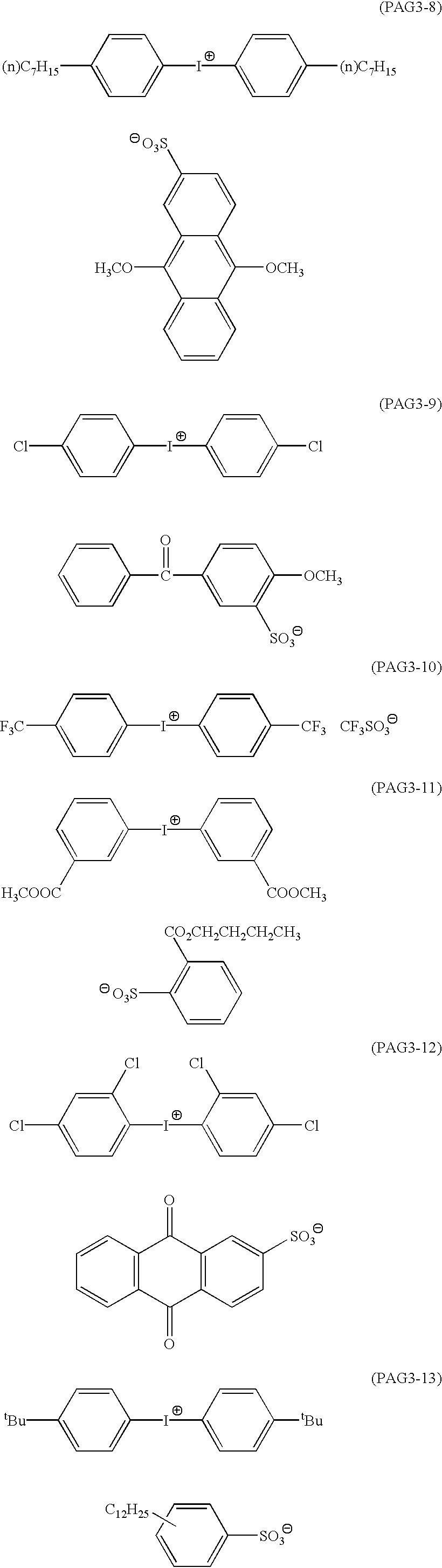 Figure US06492091-20021210-C00007