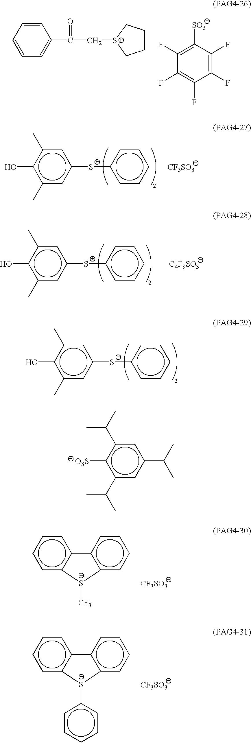 Figure US06492091-20021210-C00012