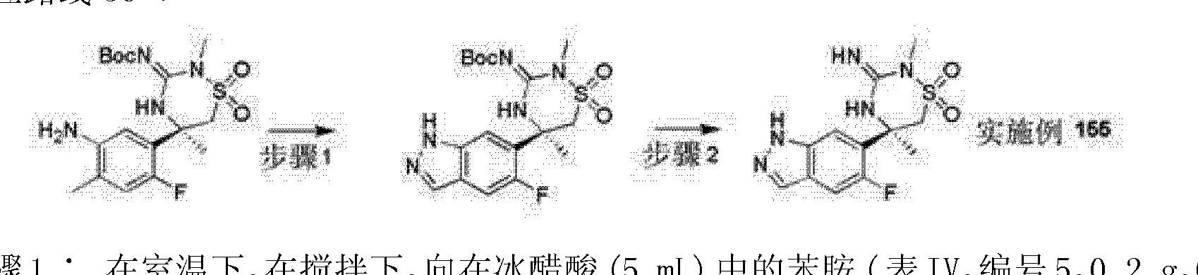 Figure CN102639135AD01523