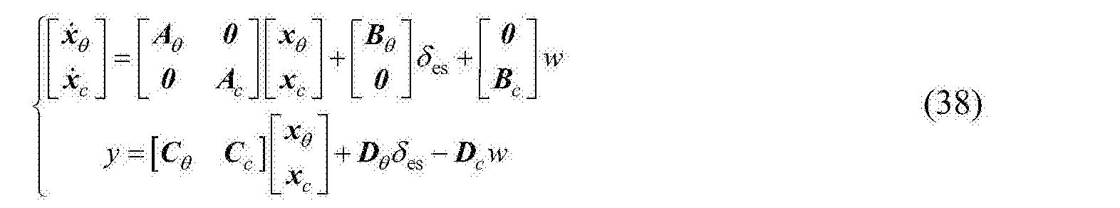 Figure CN105372994BD00117