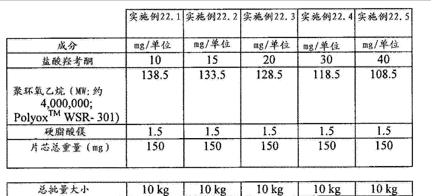 Figure CN102657630AD01341