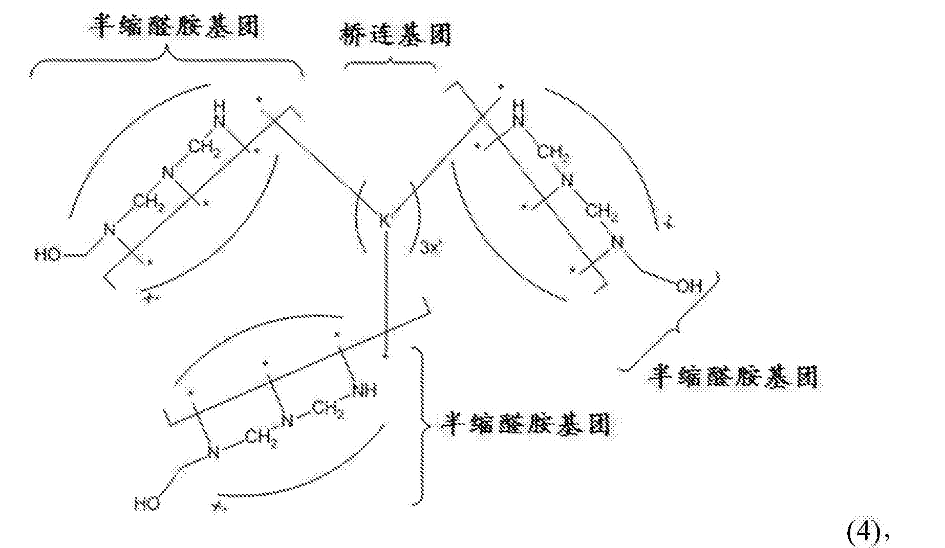 Figure CN105636998BD00101
