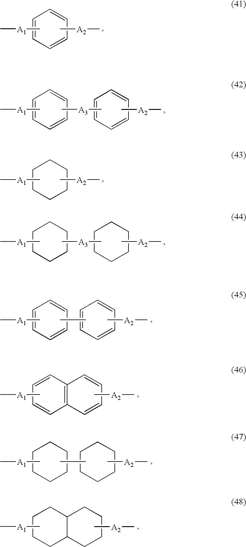 Figure US20050272900A1-20051208-C00038