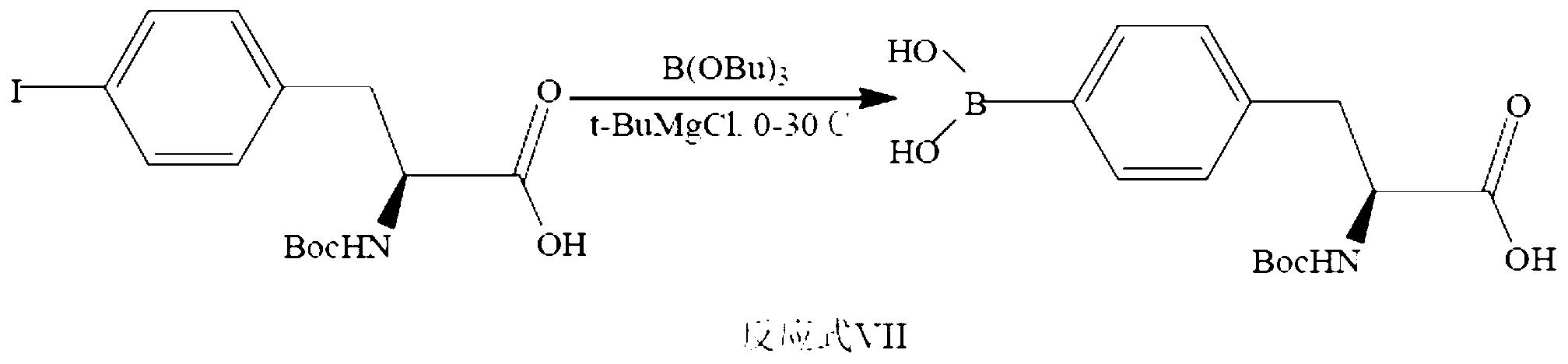 Figure PCTCN2016094881-appb-000013
