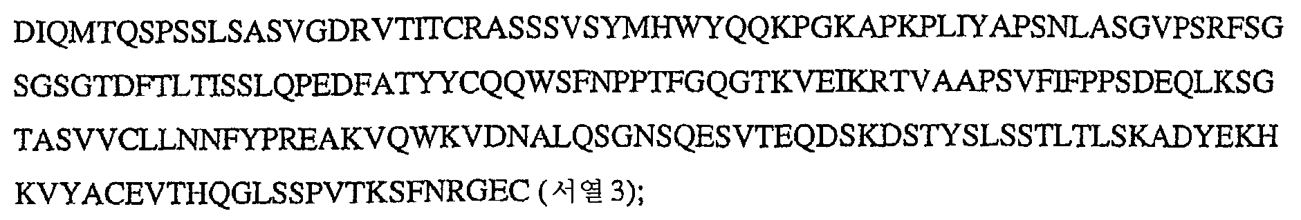 Figure 112006083614350-PCT00015