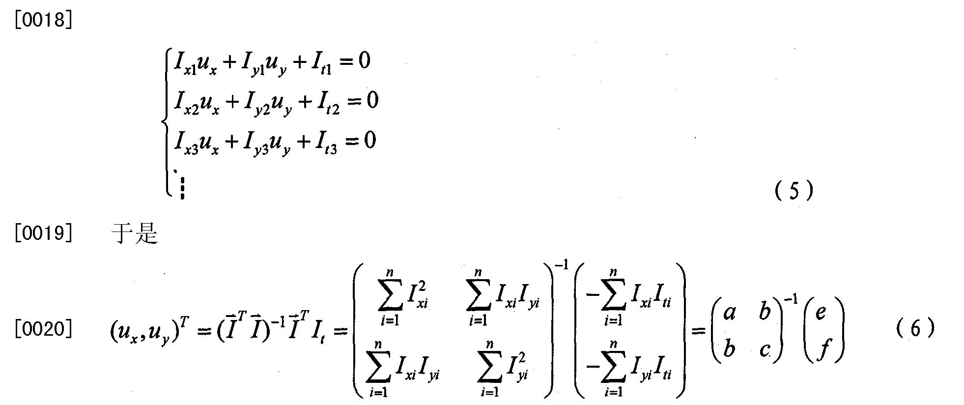 Figure CN102243537BD00066