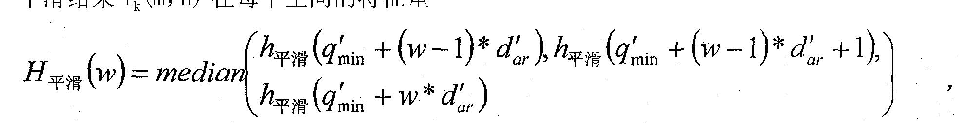 Figure CN101887590BC00065