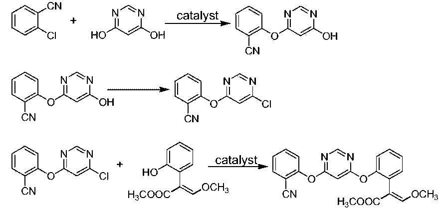 Figure CN104311493BD00063