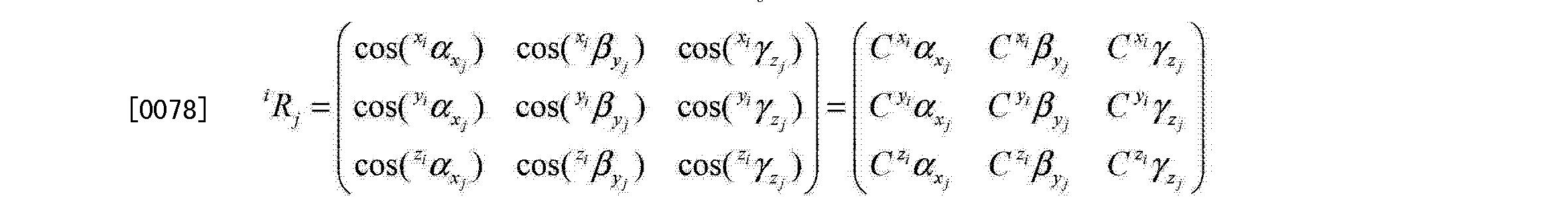 Figure CN104165584AD00122
