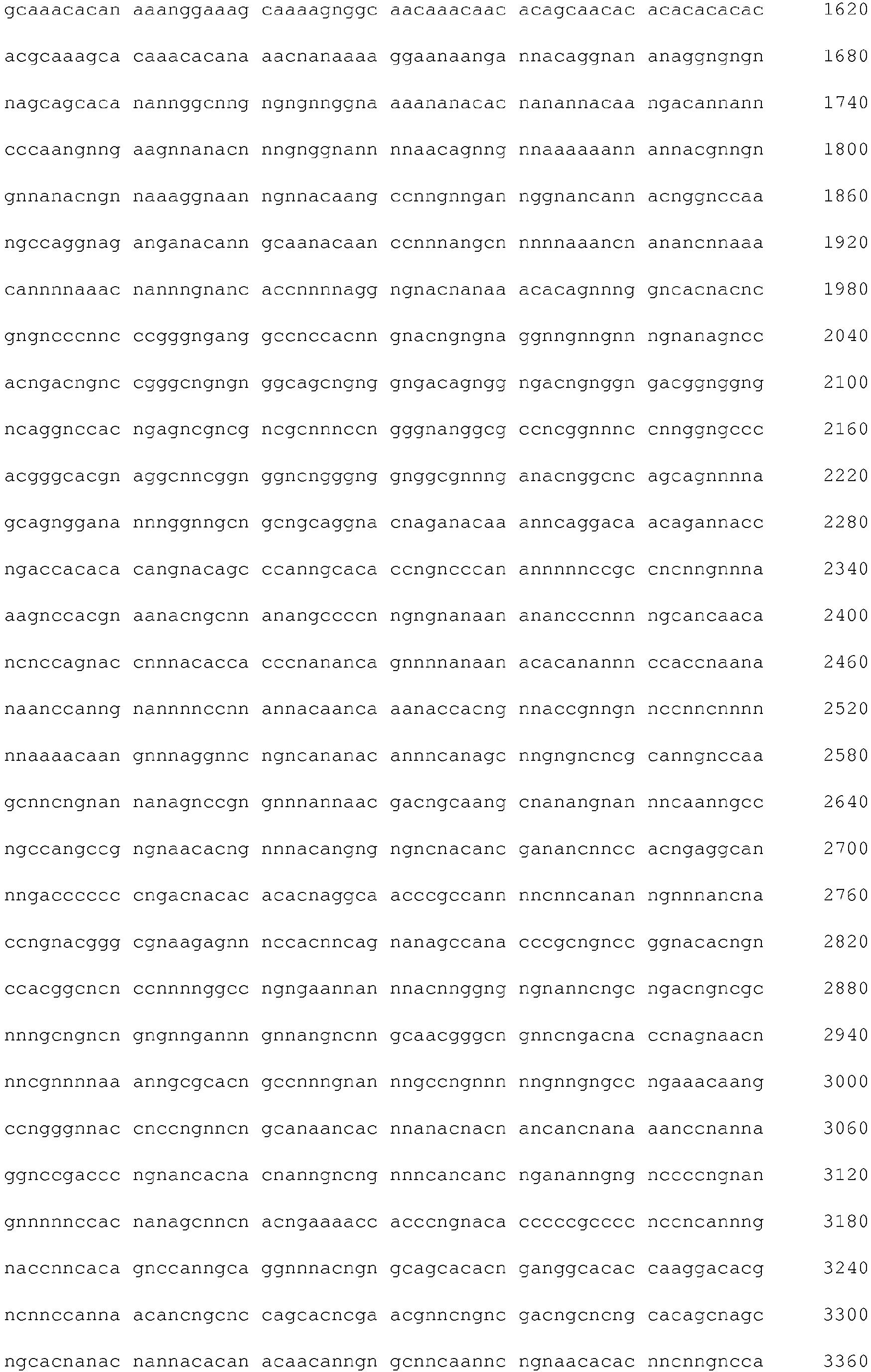 Figure imgb0403