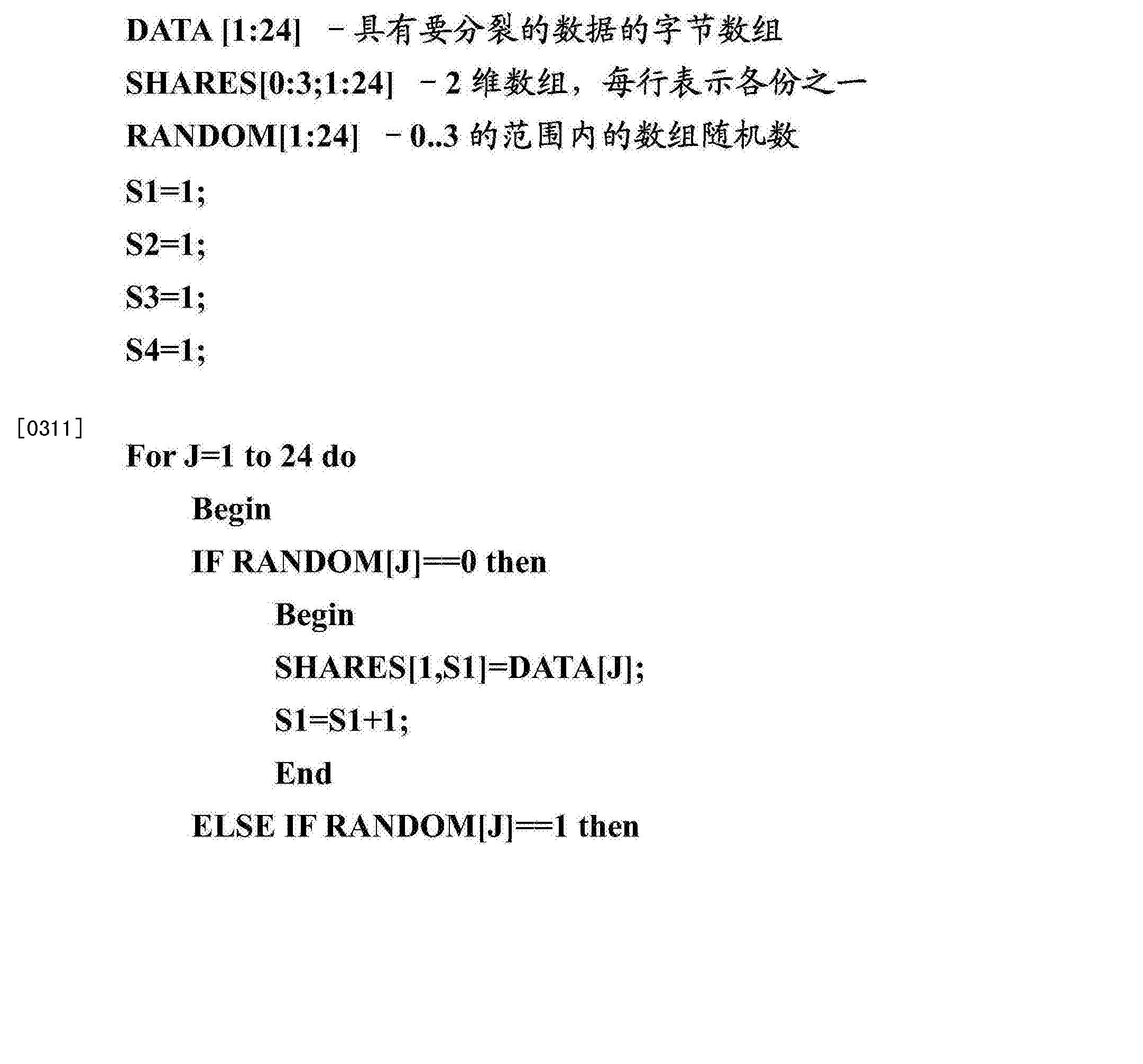 Figure CN103609059BD00411