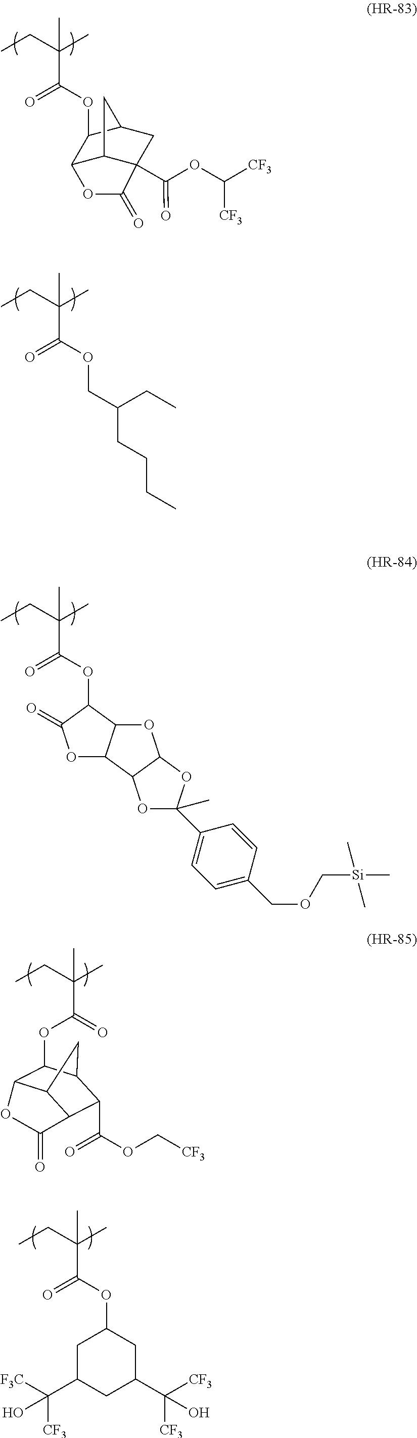Figure US08404427-20130326-C00173