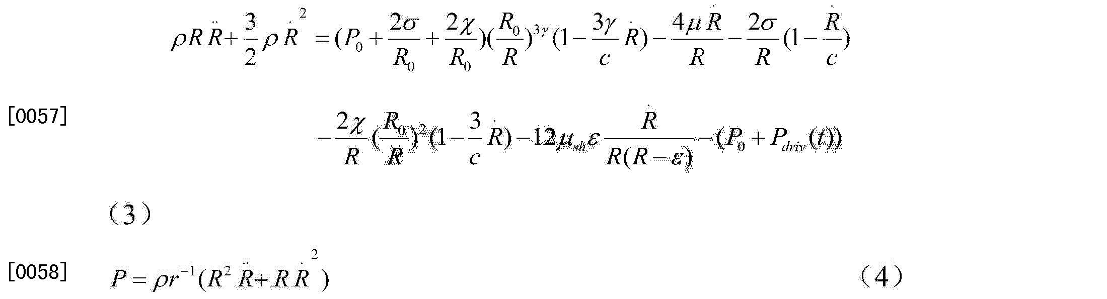 Figure CN103381096BD00092