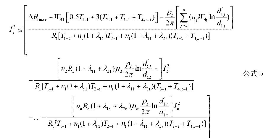 Figure CN104466803AC00042