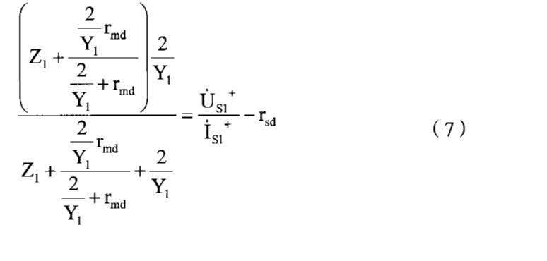 Figure CN101419253BD00121