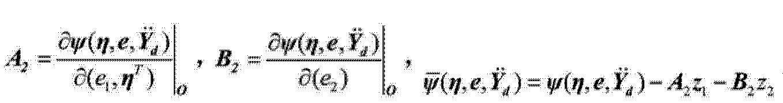 Figure CN103838145AD00085