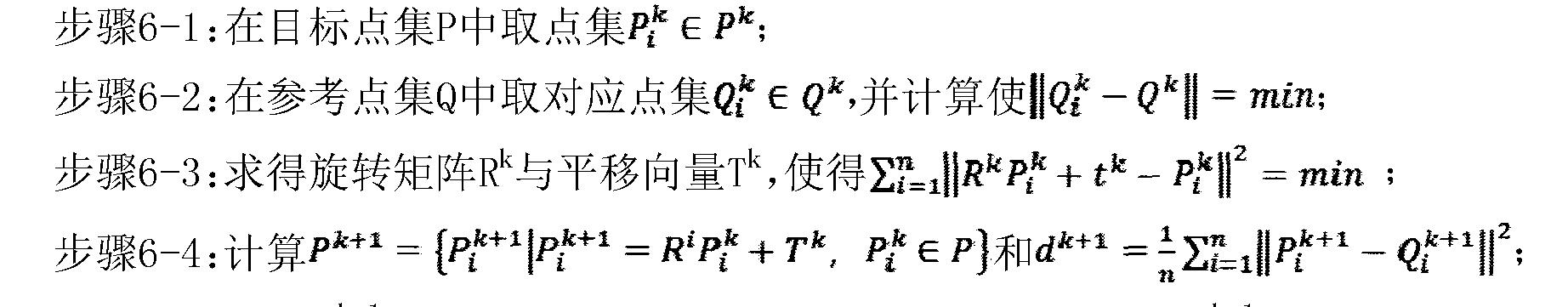 Figure CN106548476AC00031