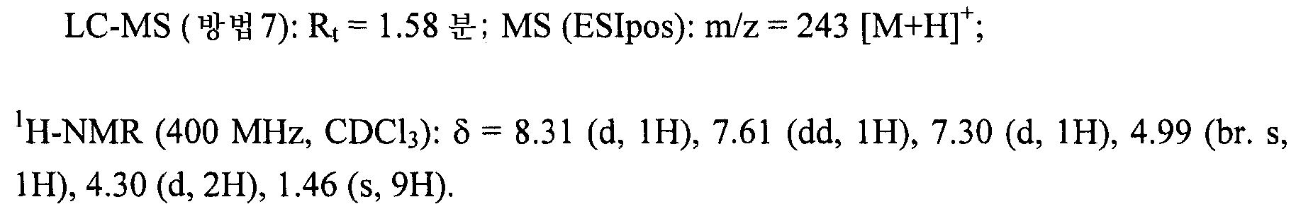 Figure 112009031182761-pct00058