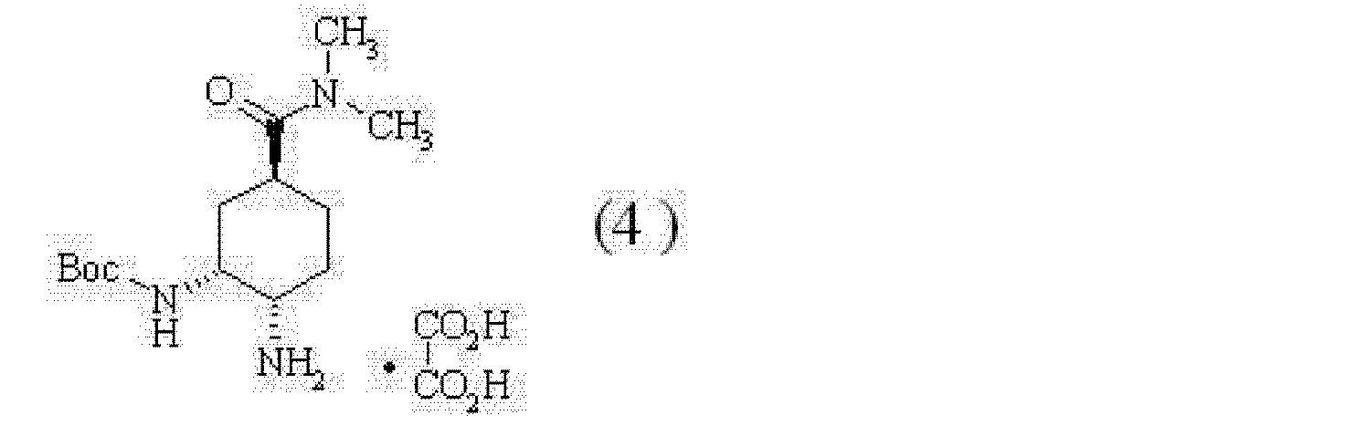 Figure CN102348680BD00171