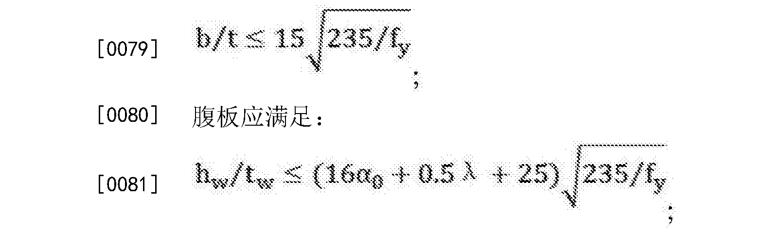 Figure CN105625570AD00091