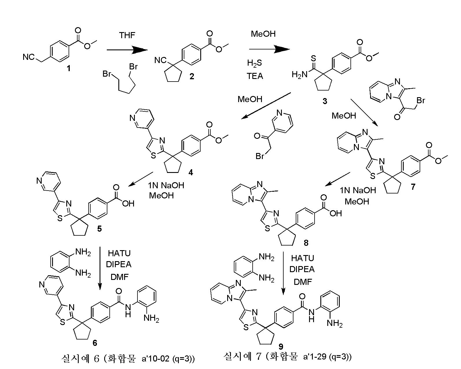 Figure pct00103