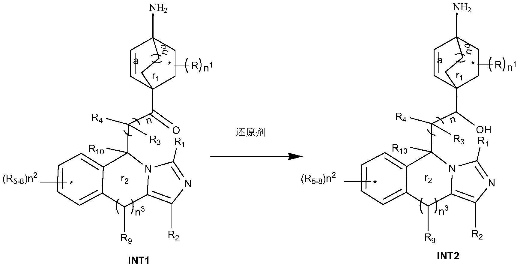 Figure PCTCN2017084604-appb-000065