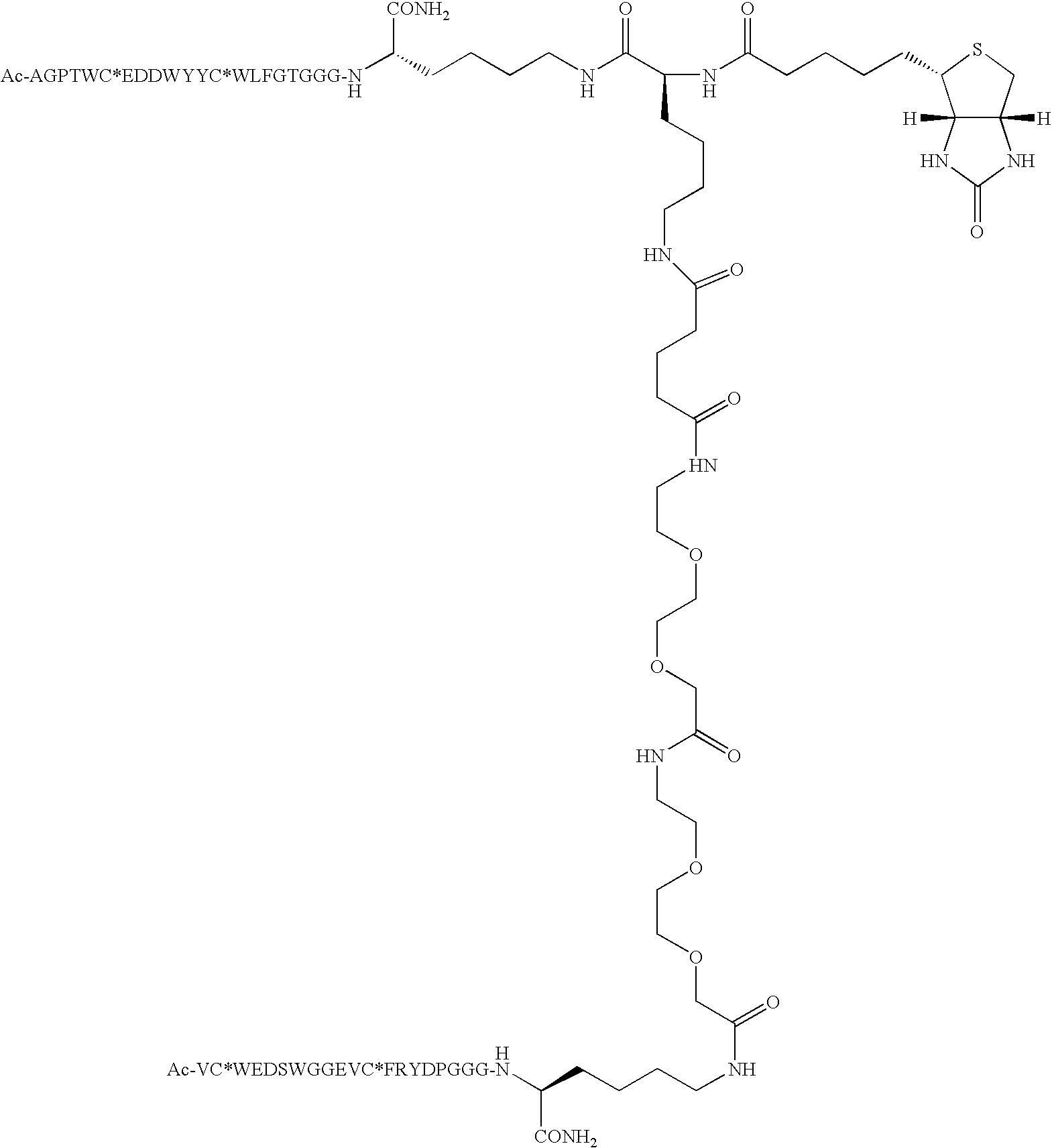 Figure US07666979-20100223-C00076
