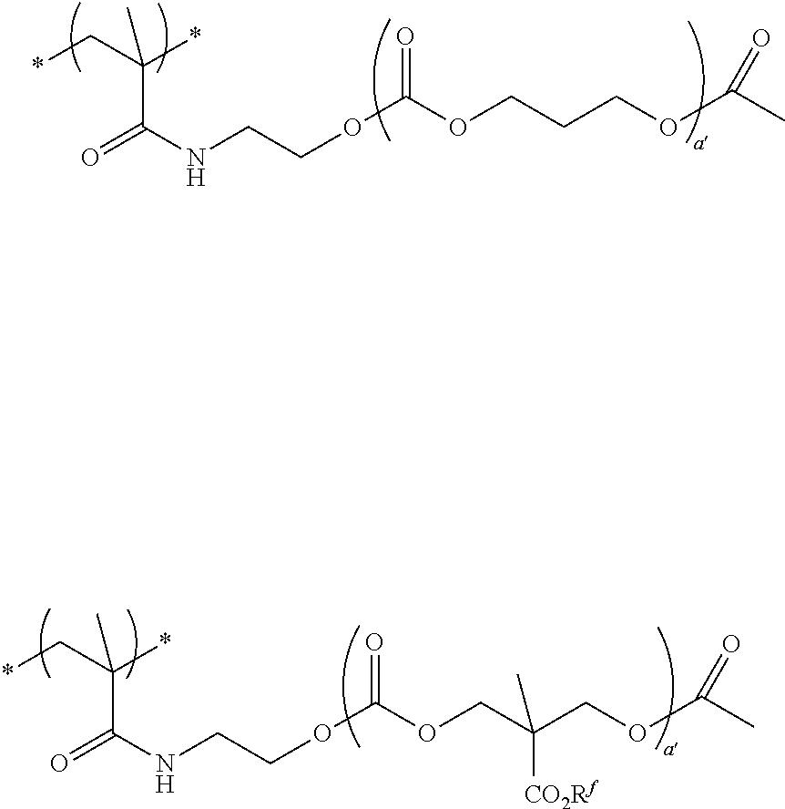 Figure US09574107-20170221-C00029