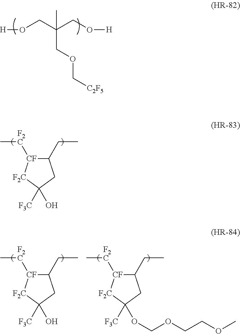 Figure US20110183258A1-20110728-C00129