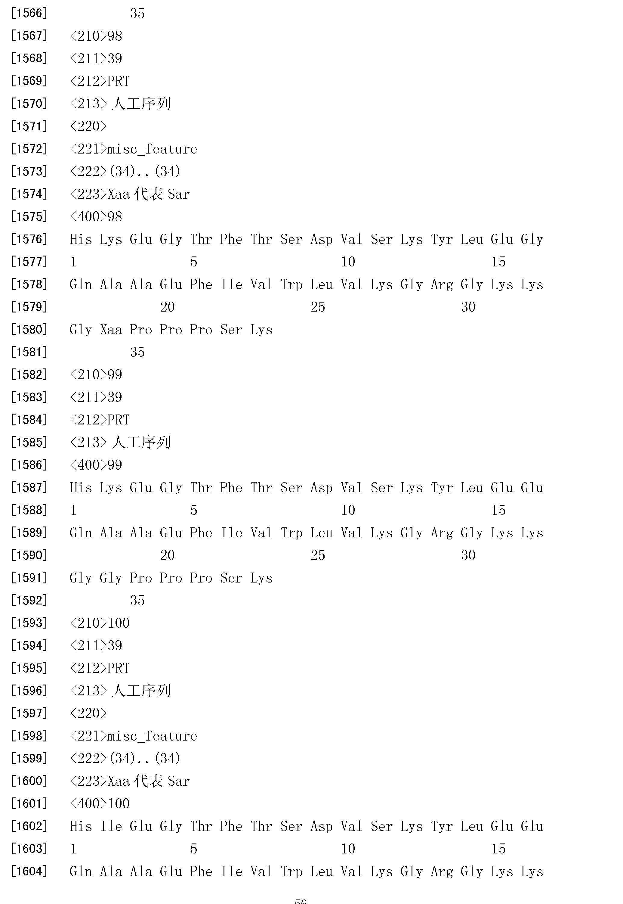 Figure CN101987868BD00561