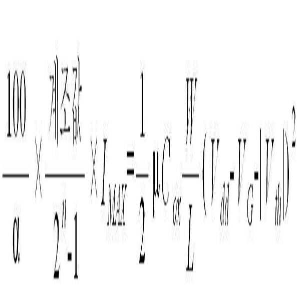 Figure 112009004947940-pat00004