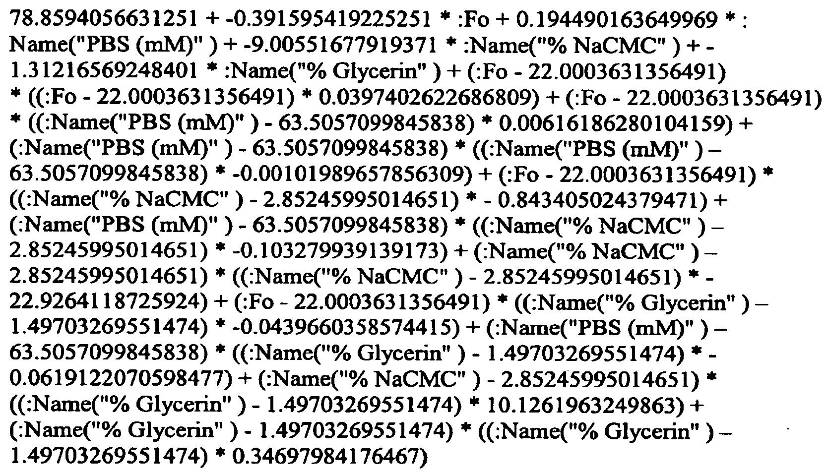 Figure 112014125807406-pat00017