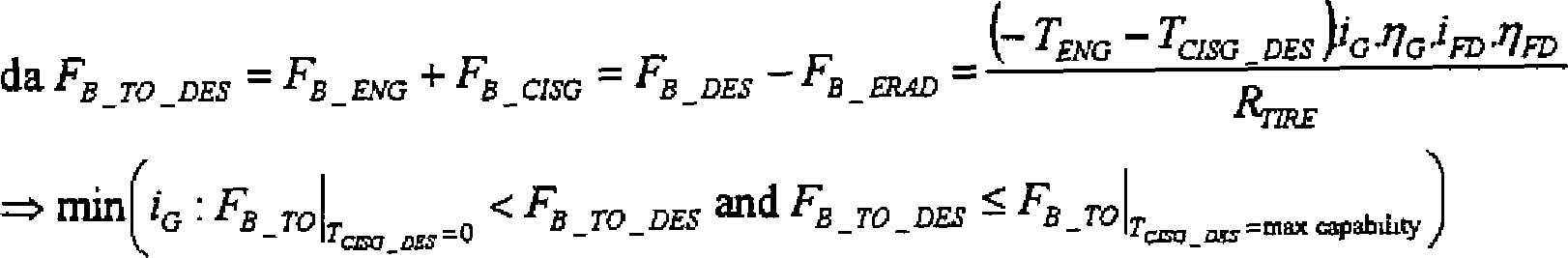 Figure DE102008023732B4_0009