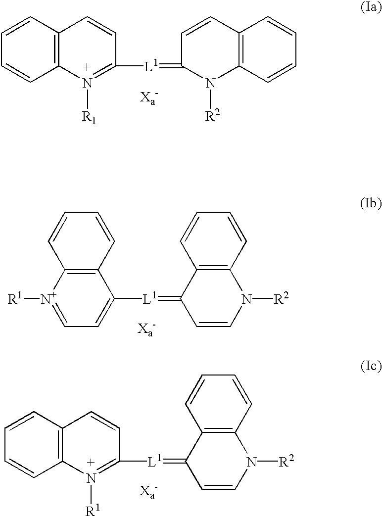 Figure US06645697-20031111-C00001
