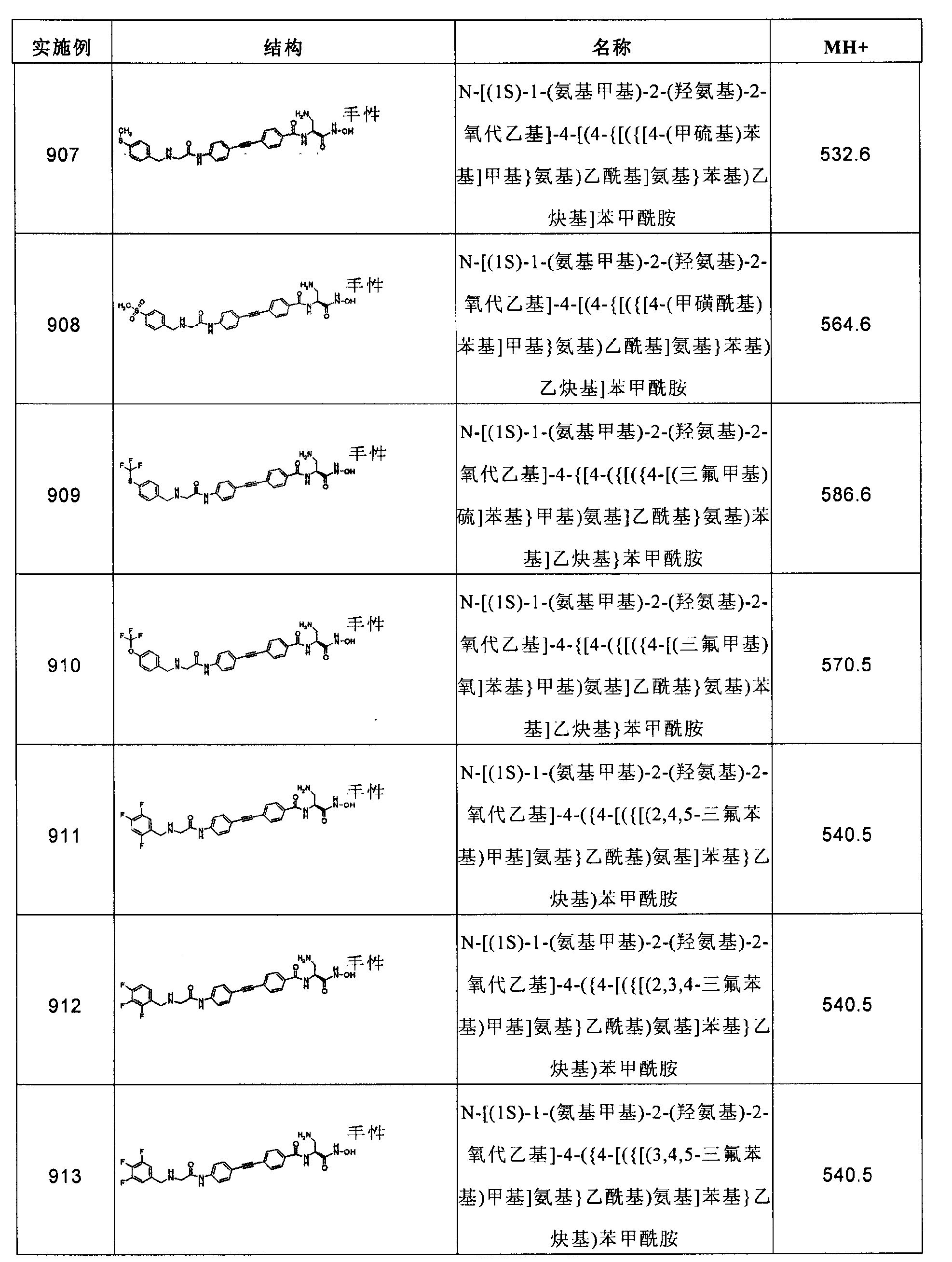 Figure CN102267924AD02361