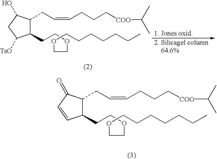 Figure US06610732-20030826-C00009