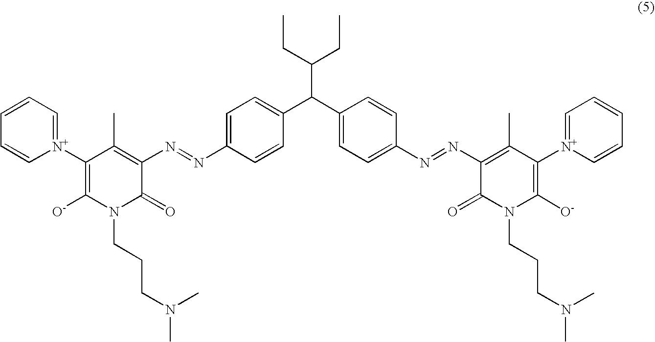 Figure US20100000033A1-20100107-C00081