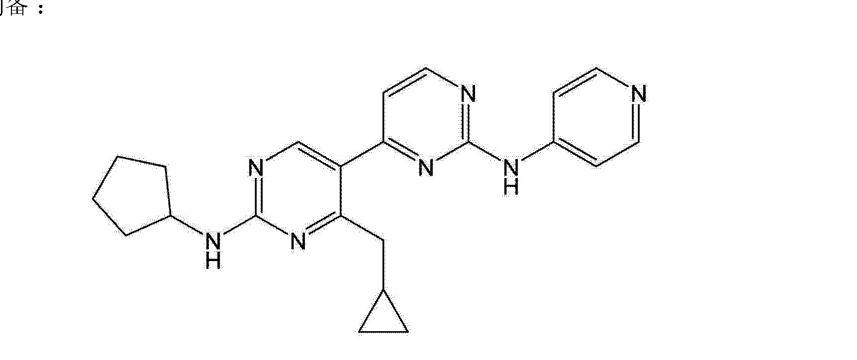 Figure CN103270026AD00532