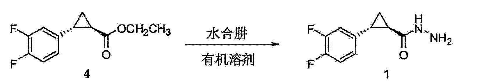 Figure CN103588674BD00056