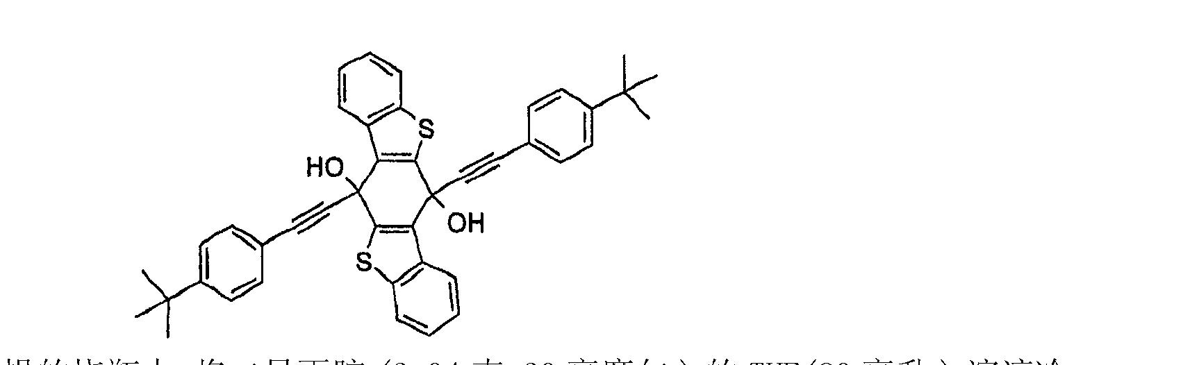 Figure CN101356662BD00432