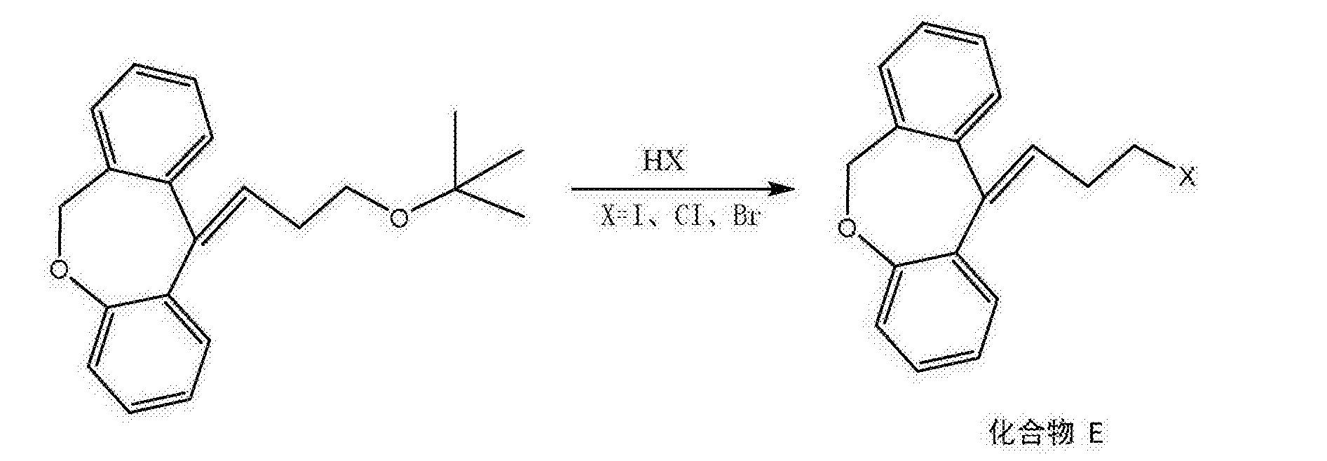 Figure CN105330638AC00033
