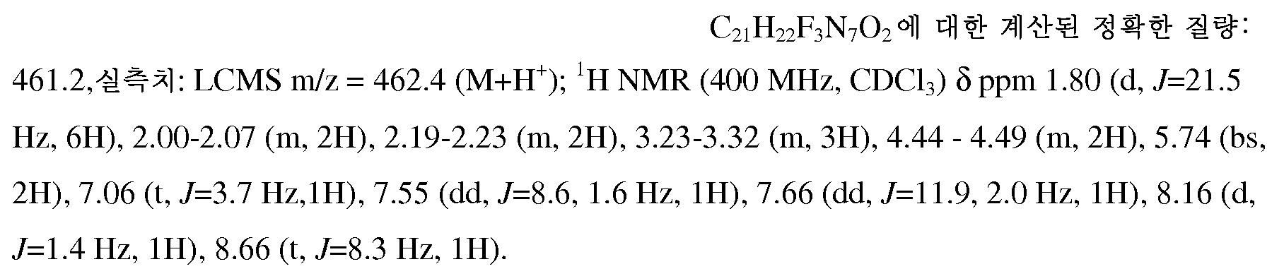 Figure 112013034291917-pct00089