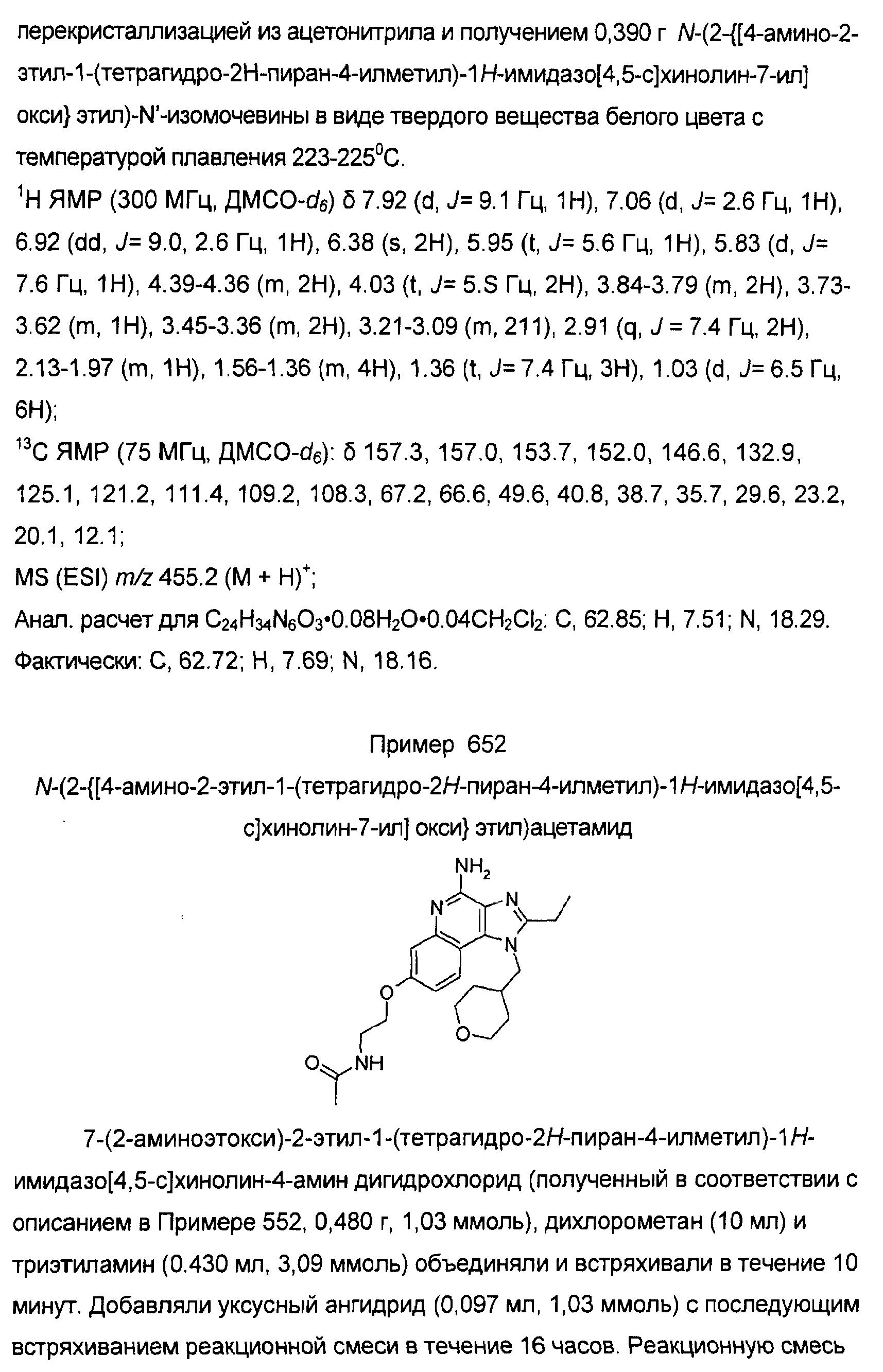 Figure 00000359
