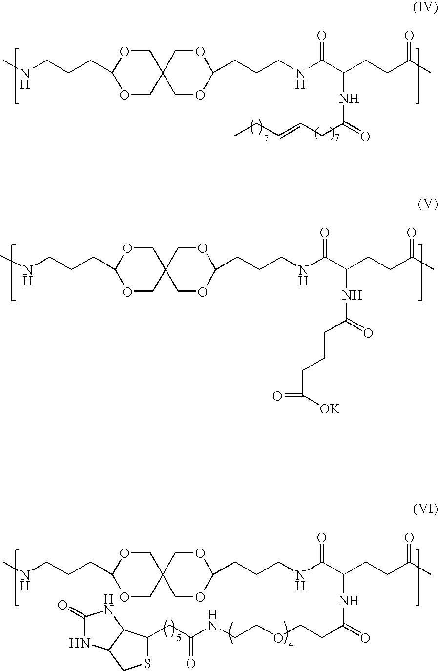 Figure US08216558-20120710-C00011