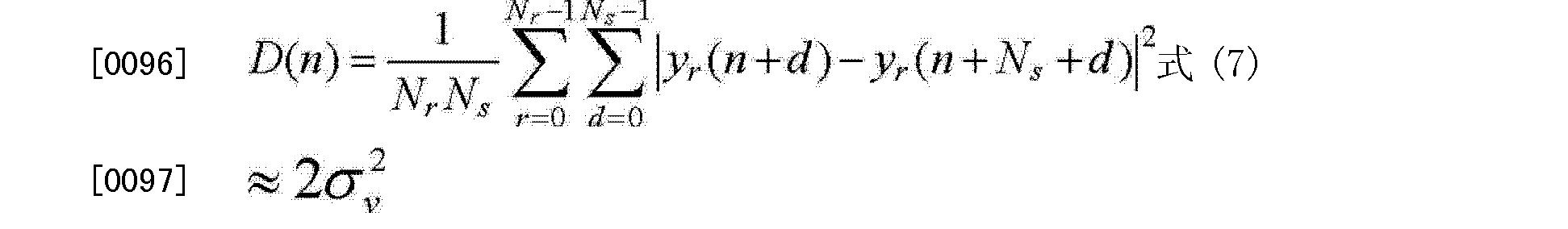 Figure CN102939724AD00154