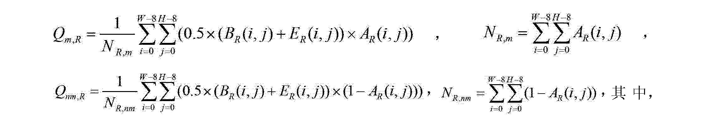 Figure CN102708568AC00054